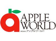 株式会社アップルワールド